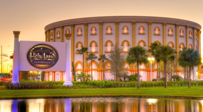 Holy Land Experience | I-4 Exit Guide